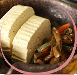 こも豆腐、ぜんまい、田舎煮